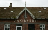 Aakirkeby station 2009-08-12