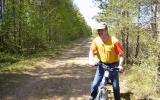 Banvallen mellan Gislaved och Andrestorp 2008-05-24